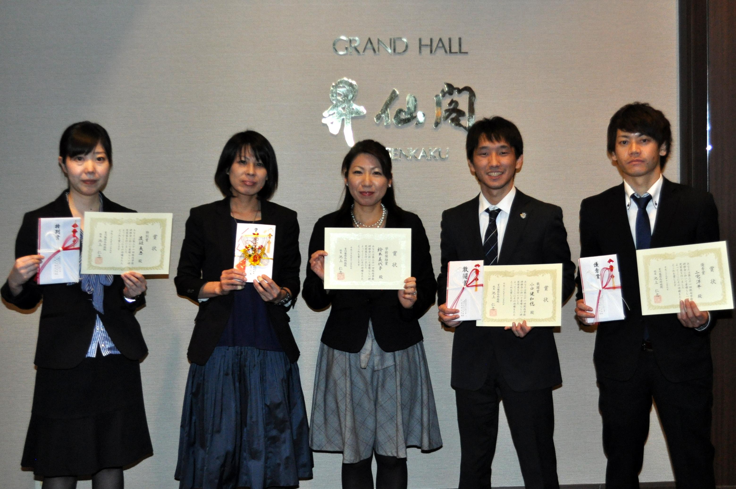 左より渡辺美恵主任管理栄養士、長田絹子看護師、鈴木美代子看護師、小口健和穏放射線技師、三宅洋平理学療法士