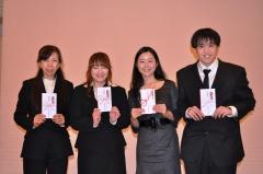 左より久保田洋子臨床検査技師、倉金理沙リハビリ事務、西崎香苗理学療法室室長、岸本純診療放射線技師
