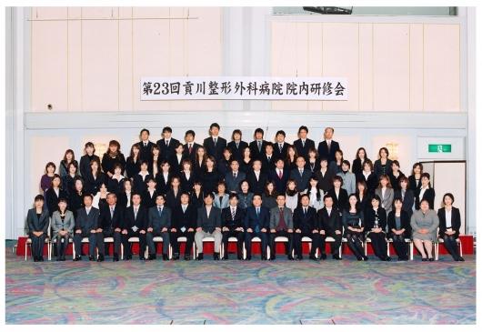 2009年院内学術研修会