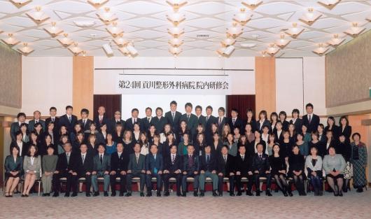 2010年院内学術研修会