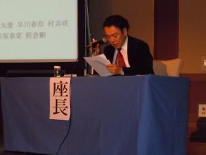 第Ⅱ部の座長:田中行夫副院長