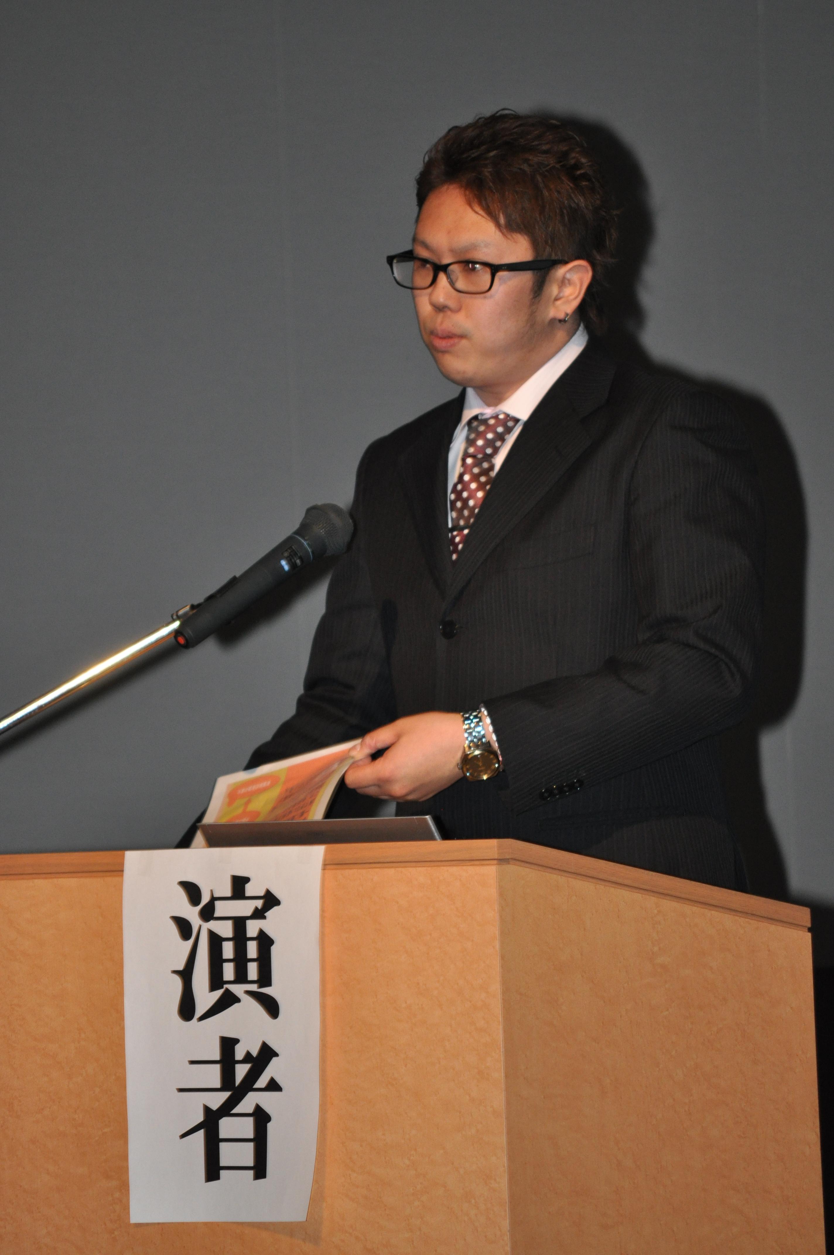 学術奨励賞を受賞した井上翔平の演題発表