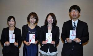 左より奥山えりこ看護師、磯野雪美臨床検査技師、川崎美沙希主任管理栄養士、 田中博之理学療法士