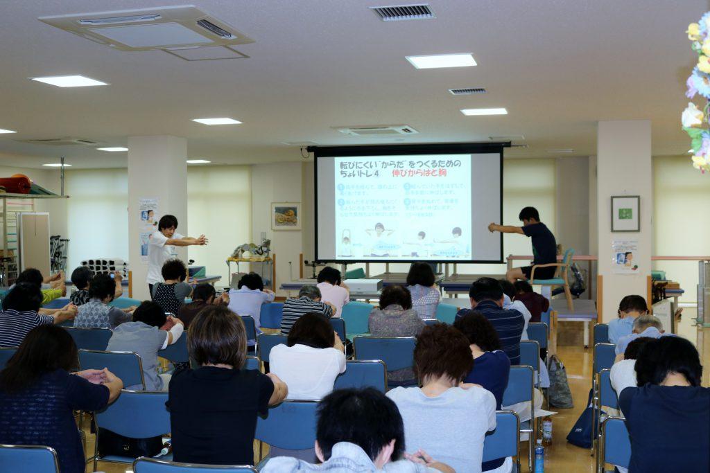 当院主催の転倒予防教室を開催致しました。