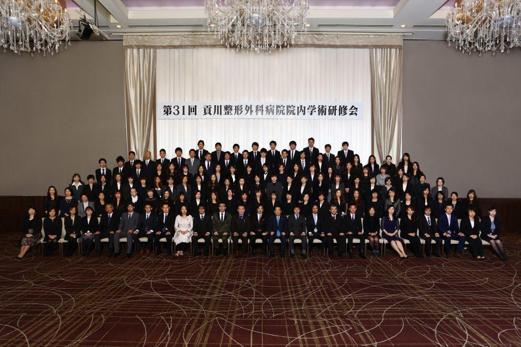 2017年院内学術研修会