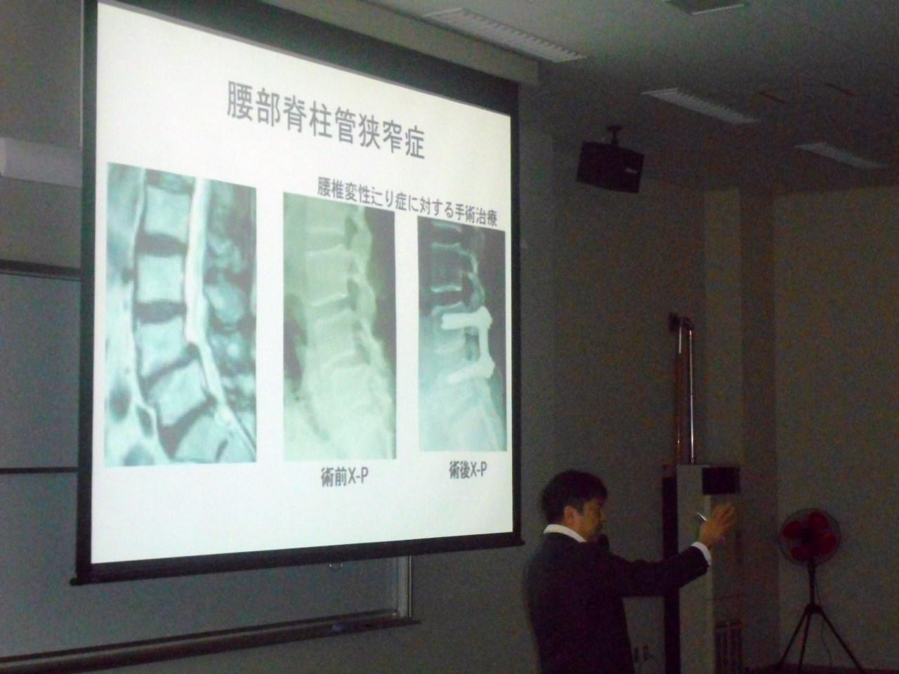池上仁志院長が健康科学大学客員教授として講義を行いました。