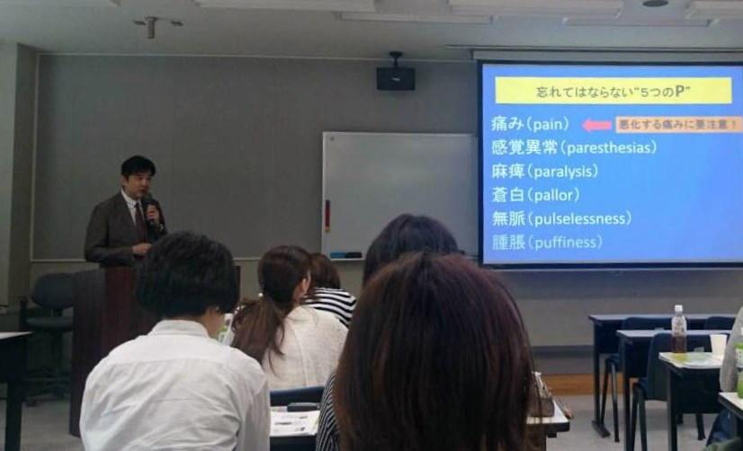 池上仁志院長が周術期疼痛管理研究会教育セミナーにて講義を行いました。