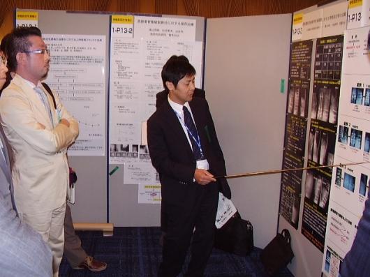 第58回東日本整形災害外科学会