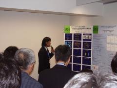 2012年学術活動
