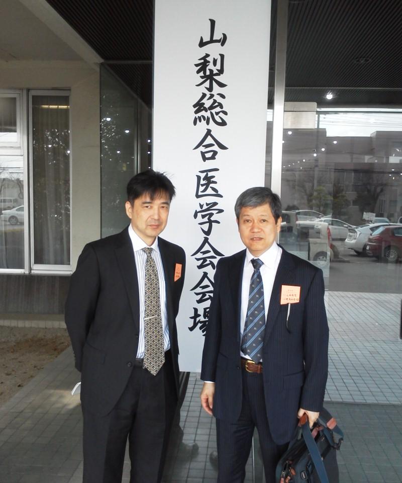健康科学大学 山本泰宏教授来院