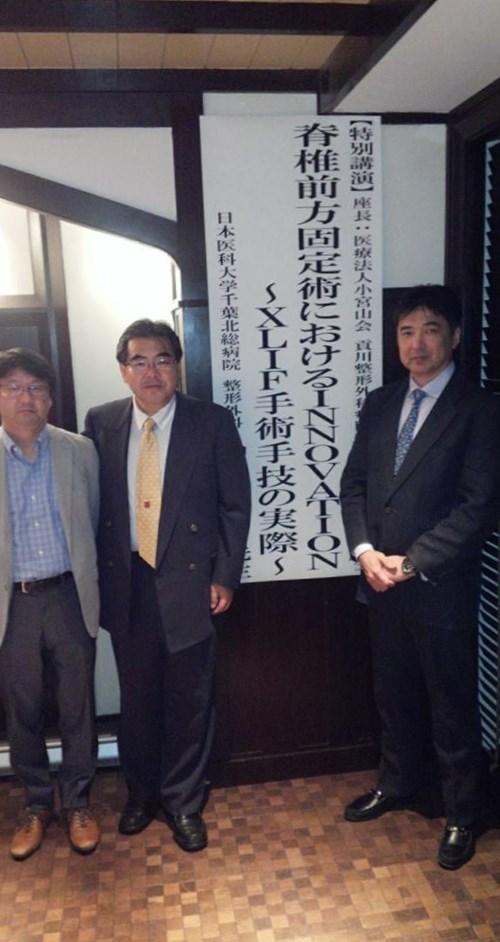 日本医科大学千葉北総病院 中嶋隆夫先生来院