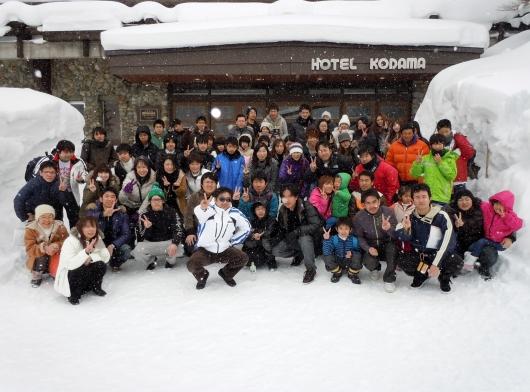 スキー旅行2011