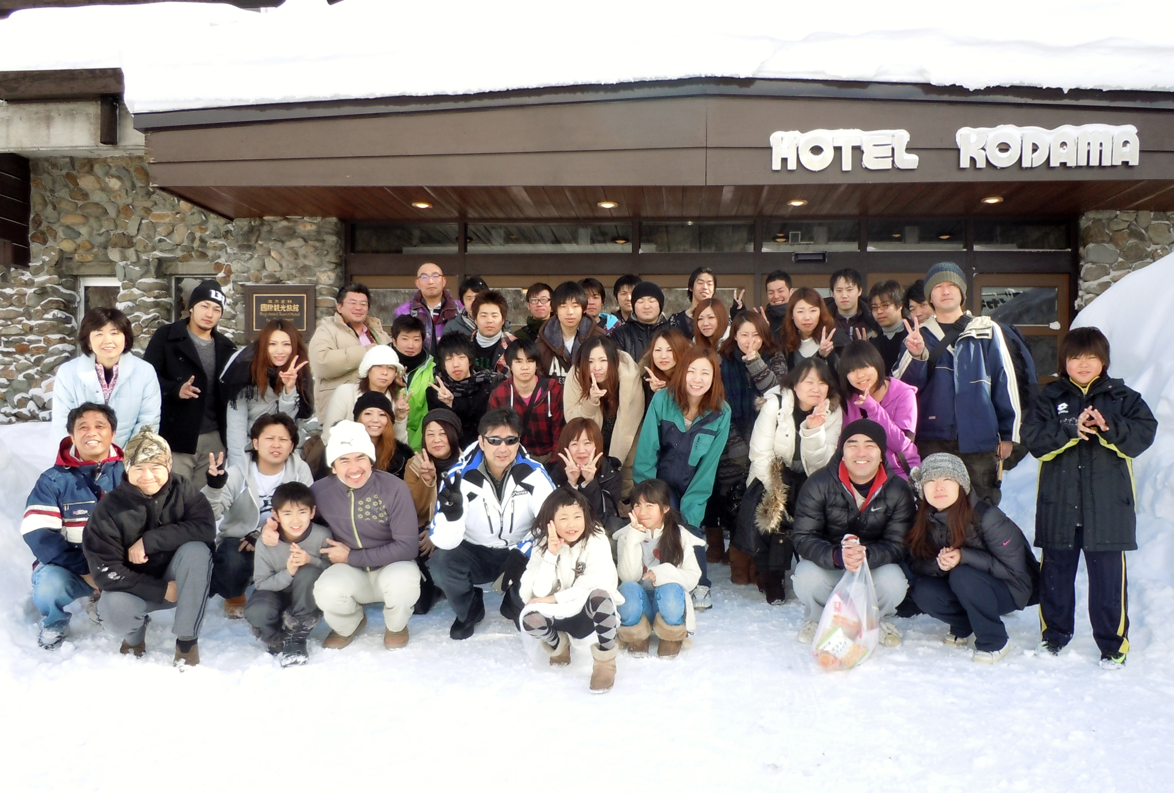 スキー旅行2013