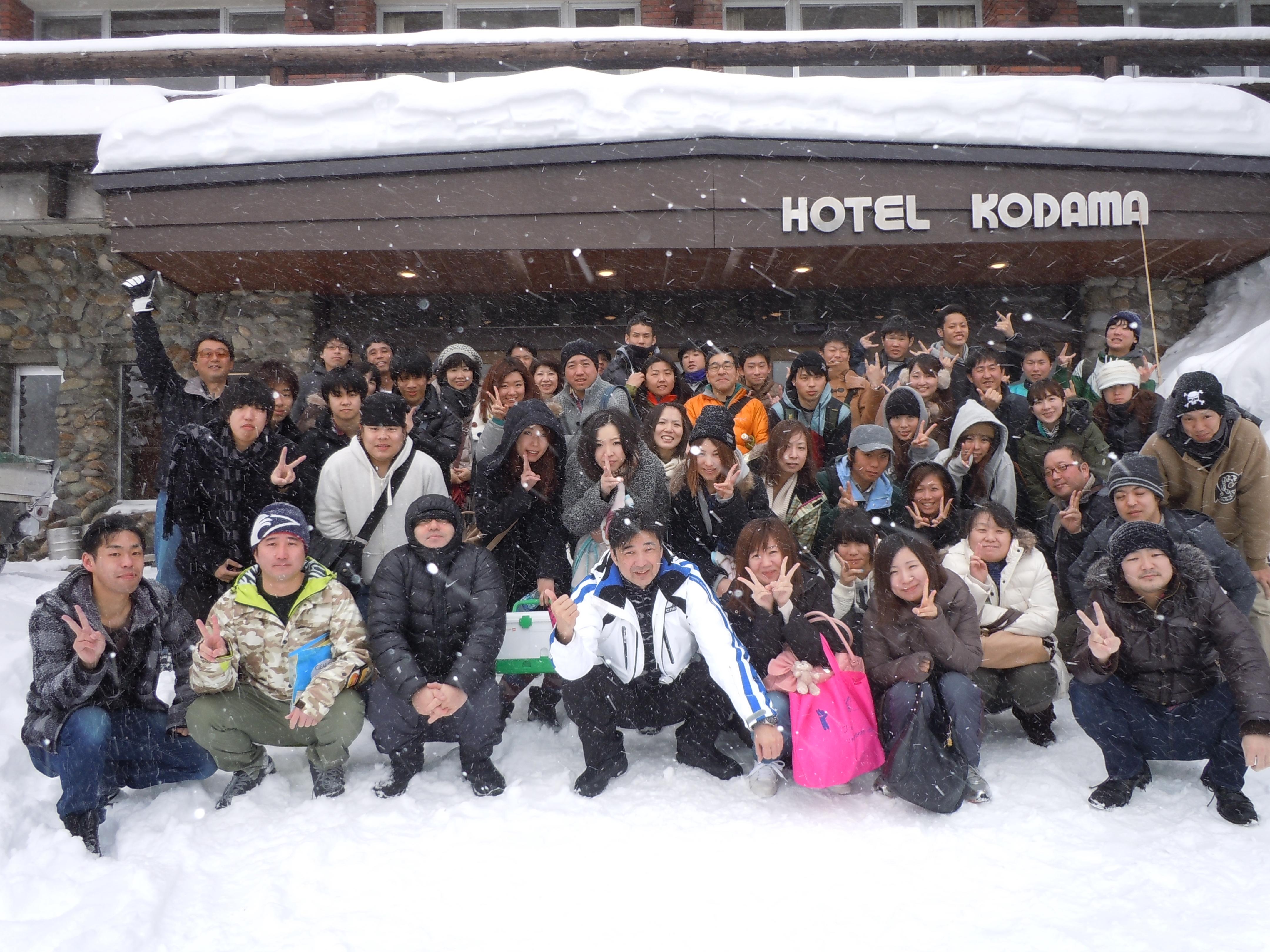 スキー旅行2014