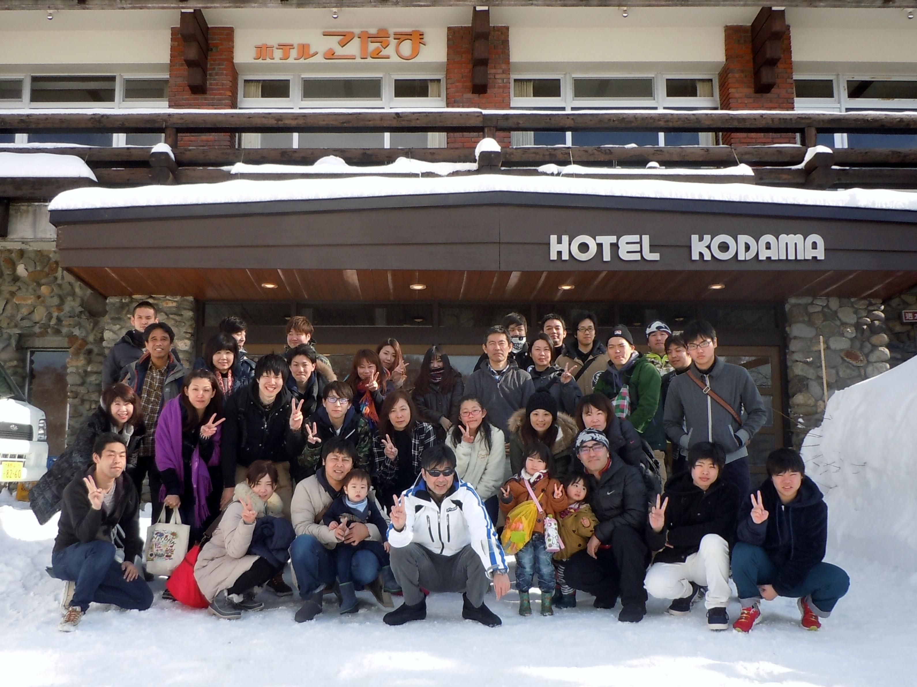 スキー旅行 2016