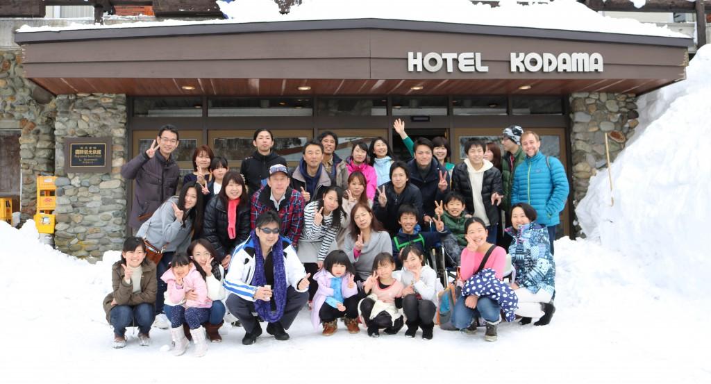 スキー旅行 2017